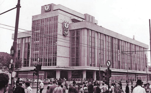 Magazinul Universal Unirea -1976